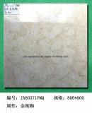 중국 건축재료 Jinggang에 의하여 윤이 나는 사기그릇 지면 돌 도기 타일
