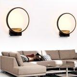 Алюминиевый круг форму Белый светильник стиле фантазии привели настенный светильник