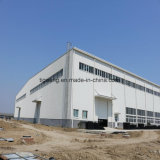 Prefabricated와 전 설계된 건물을%s 다른 사용법