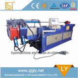 Dw75nc Coldingシステム電気管の曲がる機械