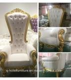 결혼식을%s Sofa 높은 뒤 의자 임금 또는 호텔 또는 연회 또는 대중음식점 또는 사건 또는 홀