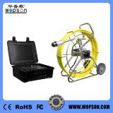 Fabricant Pan et Tilt tige de poussée de la caméra d'égout camera inspection des pipelines dskc-PT-1516WPS