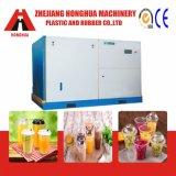 Schrauben-Kompressor für den Plastikbehälter, der Maschine (SRC-40SA, herstellt)