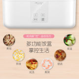 Handle Vacuum Portable Seal Electric Office Mini Rice Cooker