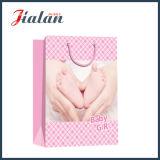 Оптовый напечатанный 4c мешок младенческого подарка покупкы упаковки ботинка бумажный