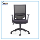A malha preta barata a cadeira de escritório Cadeira Computador Executivo