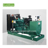 50квт/40квт китайского бренда Yuchai мощность дизельных генераторных установках