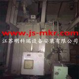 Fatto in fornace di raffinamento del Xian 50t