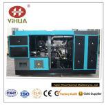 20kVA熱い販売のディーゼルはJanpan IsuzuエンジンによってGENセットした