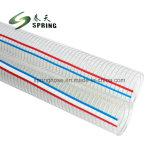 プラスチックPVC鋼線の補強された灌漑用水の管のホース
