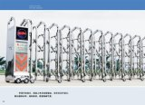 Дверь электрической нержавеющей стали дистанционного управления Retractable
