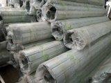 Preço competitivo de boa qualidade de obturação de laminagem de alumínio