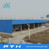 2015 Pthからの倉庫のためのプレハブの低価格の鉄骨構造