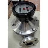 燃料消費料量楕円形ギヤ燈油の流れメートル
