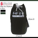 Sac pour Diabolo Kongzhu Yoyo D27cm H49cm (seulement un sac, ne contiennent pas diabolo)