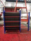 蒸化器のための版の熱交換器
