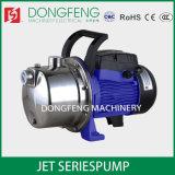 Pompa ad acqua autoadescante del getto di prezzi di fabbrica con la ventola d'ottone