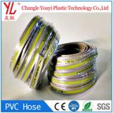 China färbte Auto-Wäsche-flaches Rohr
