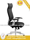Государственного управления мебель удобная заседания кресло (HX-AC019B)