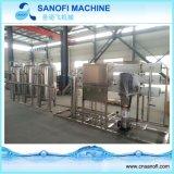 水処理のためのオゾン発電機機械