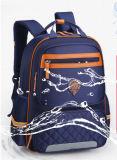 Escola de estilo britânico Backpack 1-3-6 Grau de alunos mochila