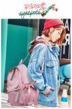2018 신제품 Schoolbag 책가방