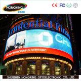 Grosser im Freienbekanntmachen farbenreicher Bildschirm LED-P10