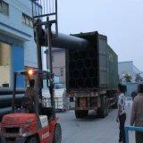 Трубы водопровода HDPE высокого качества ISO9001 фабрики No 1 Китая основные