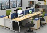 Mobilier de bureau modulaire moderne Le tableau 4 Personne Workstation