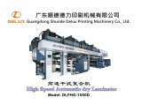 Laminatore asciutto automatico ad alta velocità (DLFHG-1050D)