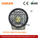 7 '' China Ginto EMC kombinierte LED Arbeits-fahrendes Licht (GT1015-128W)