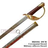 立場の正式の剣の軍当局者の剣69cm HK8382が付いている中国指揮剣