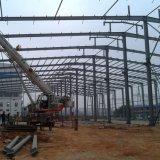 Costruzione d'acciaio prefabbricata del magazzino di fabbricazione di disegno