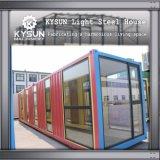 빠른 기숙사를 위한 임명에 의하여 주문을 받아서 만들어지는 강철 구조물 빛 강철 모듈 집
