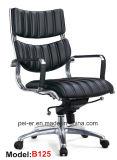 Самомоднейший стул штата шарнирного соединения офиса кожи металла (B125-2)