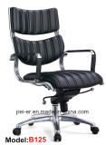 Moderner Metallleder-Büro-Schwenker-Stab-Stuhl (B125-2)