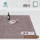 Het textiel Tapijt van het Rayon met Boete