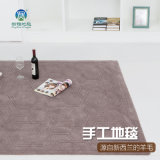 Tapete de rayon de matéria têxtil com multa