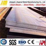 Laminés à chaud en acier ASTM A36 Feuille alliage en acier au carbone
