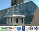 تضمينيّة [برفب] منزل فولاذ مستودع بناية