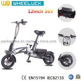[س] يطوي درّاجة كهربائيّة مع 12 بوصة