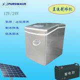 Purswave Im-15A Haushalts-Eis-Maschinen-batteriebetriebener Solareis-Hersteller des Gleichstrom-Eis-Hersteller-Mini12v24v 12kg