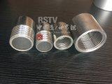 Edelstahl-weibliches internes Gewinde-Rohr-volle Nippel-Kupplung