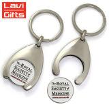 도매 공장 가격 주문 금속 파운드 동전 홀더 열쇠 고리
