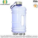 2.2L/1.89L 대중적인 플라스틱 PETG 체조 물 주전자, 고용량 플라스틱 물병 (HDP-0618)