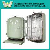 Plastikkosmetik-Vakuumbeschichtung-Maschine
