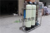 Низкая цена 500 л воды цена Китай питания
