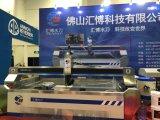 Corte para Machine-Equipment marítimas de metal de pedra de vidro