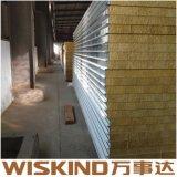 Огнеупорные Wiskind рок шерсть Сэндвич панели для SGS строительство