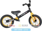 Kokuaのゲルの中断連続した自転車のバランスのバイク